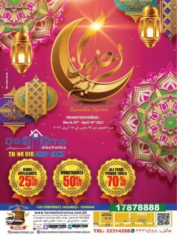 Home Electronics Ramadan Kareem