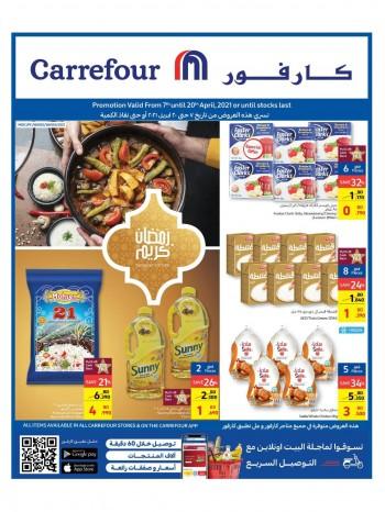Carrefour Ramadan Kareem Deals