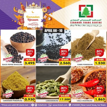 Lebanon Trade Centre Promotions
