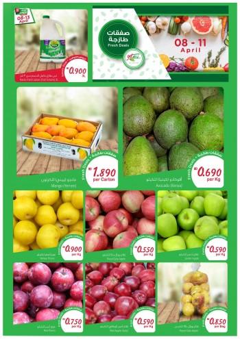 AlHelli Supermarket Fresh Offers