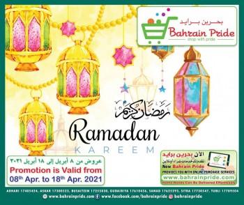 Bahrain Pride Ramadan Kareem
