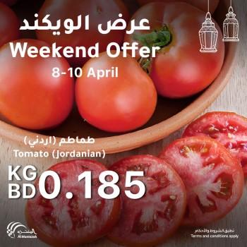 Al Muntazah Markets Super Weekend