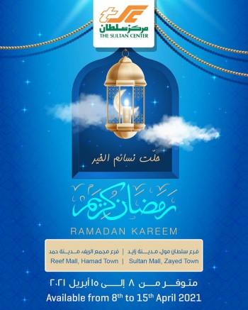 Sultan Center Ramadan Deals