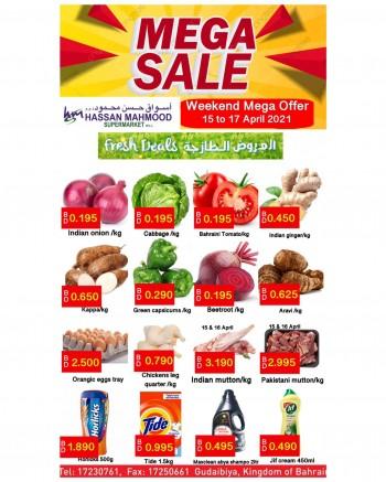Weekend Mega Sale