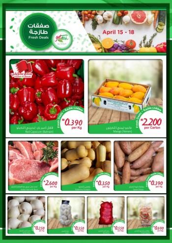 AlHelli Supermarket Fresh Deals