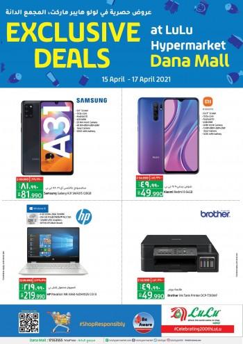 Lulu Dana Mall Exclusive Offers