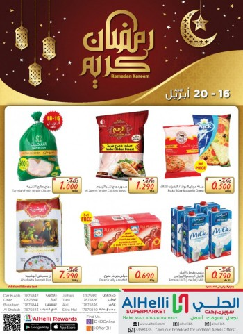 AlHelli Supermarket Ramadan Deals