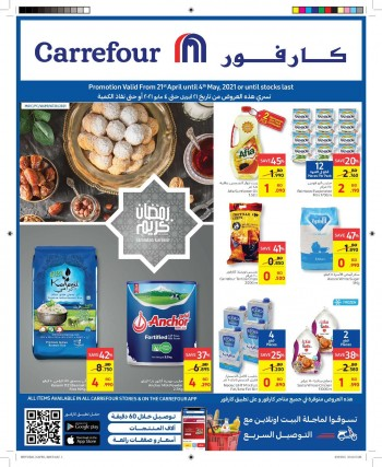 Carrefour Ramadan Mubarak