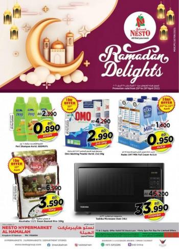 Nesto Hamalah Ramadan Delights