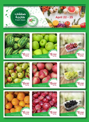 AlHelli Supermarket Fresh Promotion