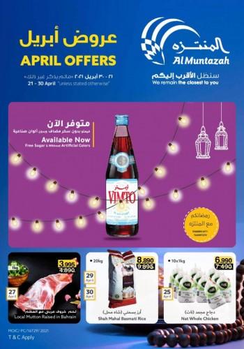 Al Muntazah Markets April Offers