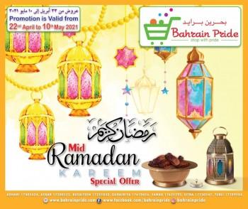 Bahrain Pride Ramadan Special