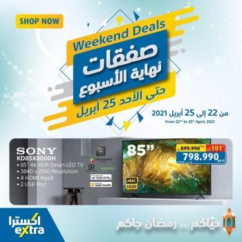 Extra Stores Ramadan Weekend