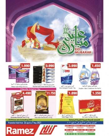 Ramez Ramadan Special Offers
