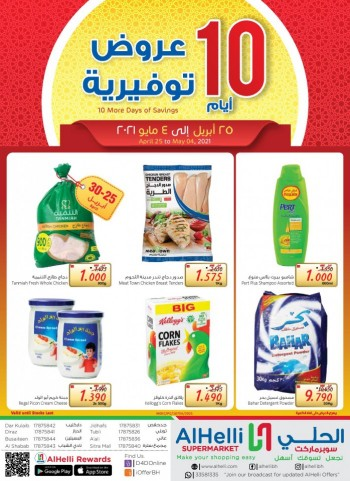 AlHelli More Days Of Savings