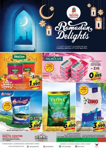 Nesto Centre Ramadan Delights