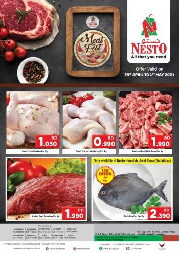 Nesto Hypermarket Meat Fest