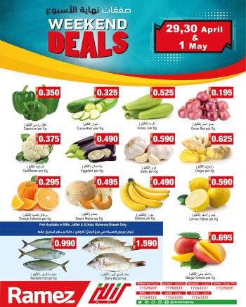 Ramez Super Weekend Deals