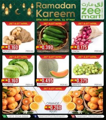 Zeemart Ramadan Deals