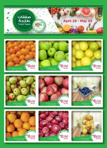 AlHelli Supermarket Big Fresh Deals