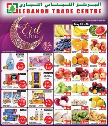 Lebanon Trade Centre Eid Mubarak