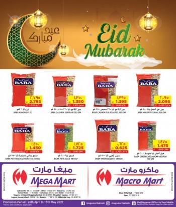 Mega Mart Eid Mubarak