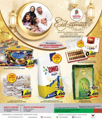 Nesto Eid Happiness Offers