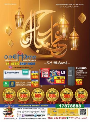 Home Electronics Eid Mubarak