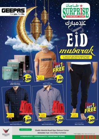 Surprise Department Store Eid Sale