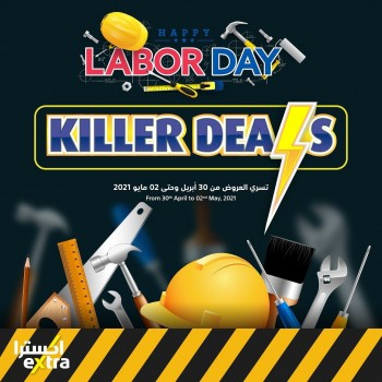 Extra Stores Labor Day Deals