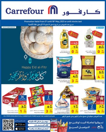 Carrefour EID Exclusive Offers