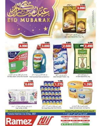 Ramez EID Mubarak Offers