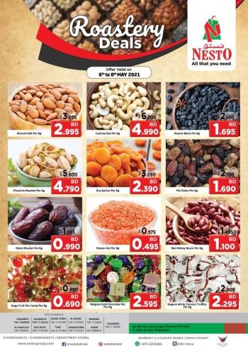 Nesto Roastery Best Deals