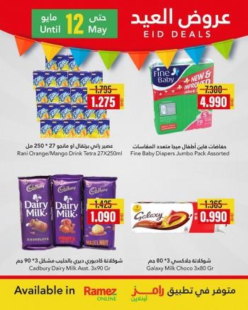 Ramez Online EID Deals
