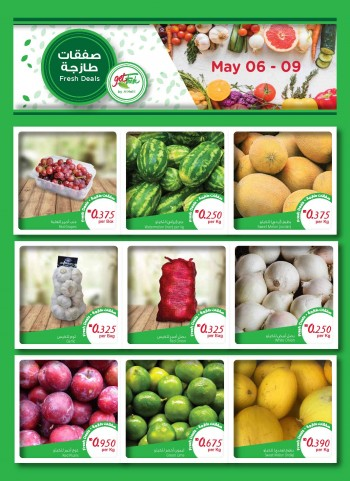 AlHelli Super Fresh Deals