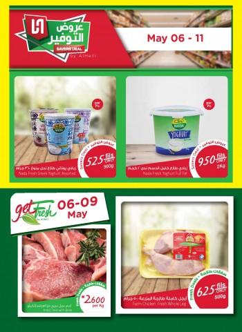 AlHelli Supermarket Weekend Savers