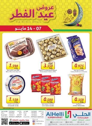 AlHelli Supermarket Eid Offers