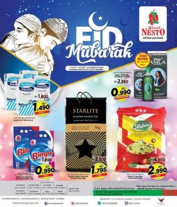 Nesto Hypermarket Eid Mubarak