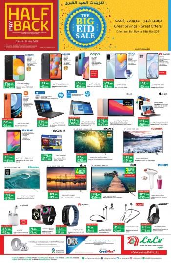 Lulu Hypermarket Eid Big Sale