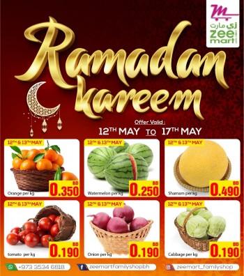 Zeemart Family Shop Eid Mubarak