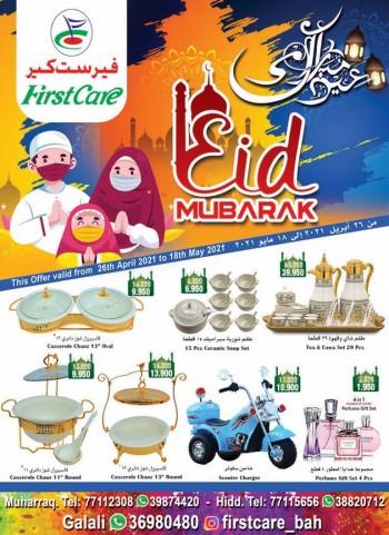First Care Eid Mubarak Offers