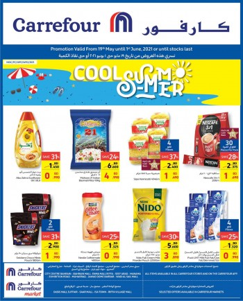 Carrefour Cool Summer Offers