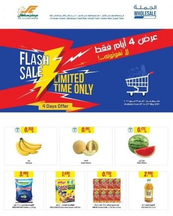 Sultan Center Flash Sale