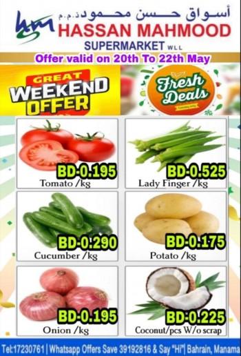 Hassan Mahmood Great Weekend Deals
