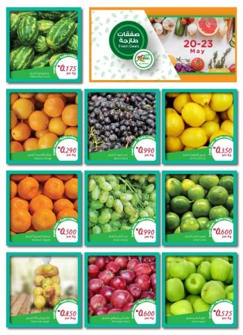 AlHelli Supermarket Weekend Deals