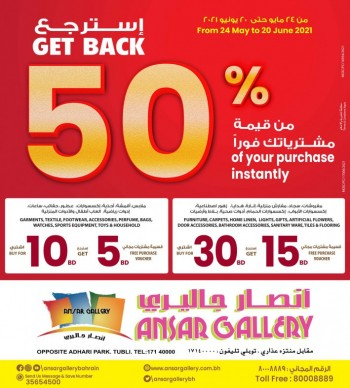 Ansar Gallery Amazing Offers