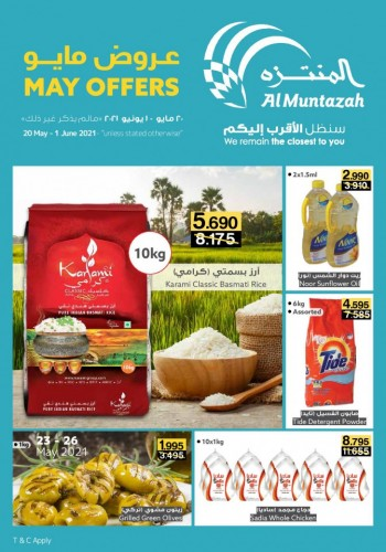 Al Muntazah Markets May Offers