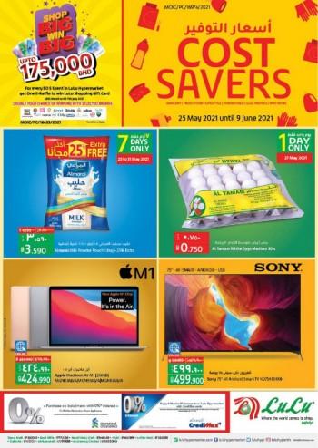 Lulu Cost Savers Offers