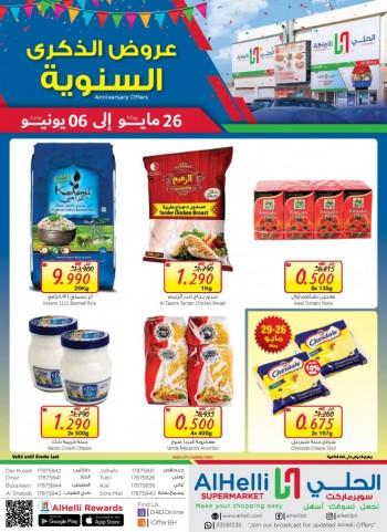 AlHelli Anniversary Offers