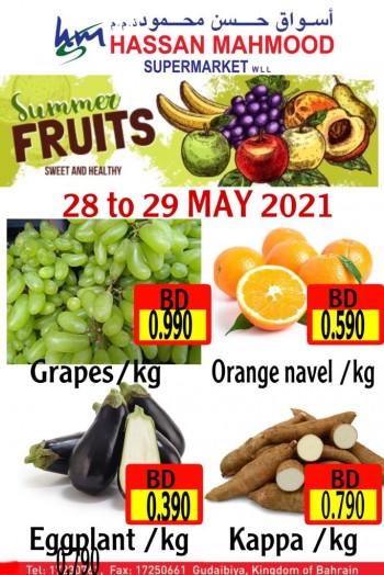 Hassan Mahmood Summer Fruits Offers